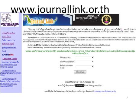 Www.journallink.or.th.