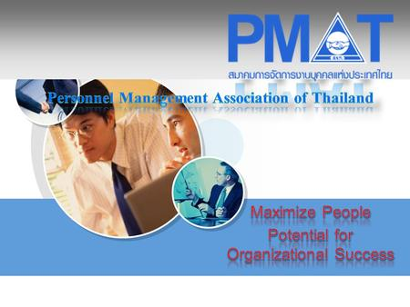 PMAT Personnel Management Association of Thailand