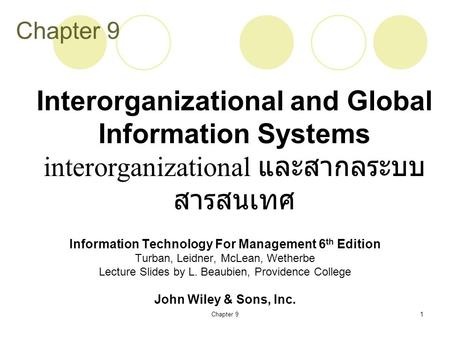 Interorganizational and Global Information Systems