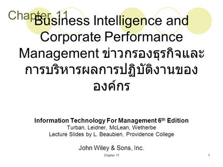 Information Technology For Management 6th Edition