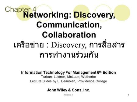 Chapter 41 Information Technology For Management 6 th Edition Turban, Leidner, McLean, Wetherbe Lecture Slides by L. Beaubien, Providence College John.