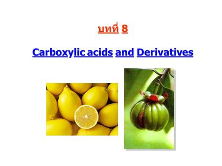 บทที่ 8 Carboxylic acids and Derivatives. Carboxylic acids 2.