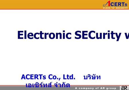 Electronic SECurity with PKI
