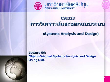 Www.themegallery.com CSE323 การวิเคราะห์และออกแบบระบบ (Systems Analysis and Design) Lecture 06: Object-Oriented Systems Analysis and Design Using UML.