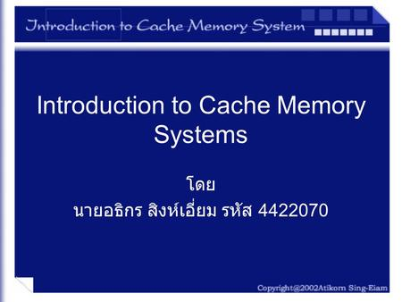 Introduction to Cache Memory Systems