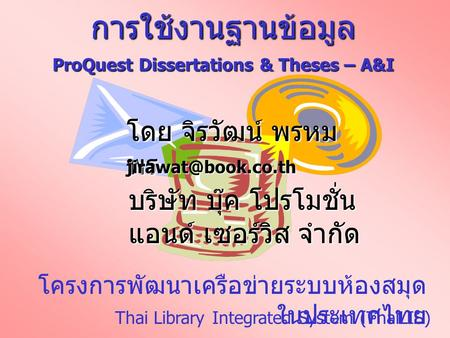 ProQuest Dissertations & Theses – A&I