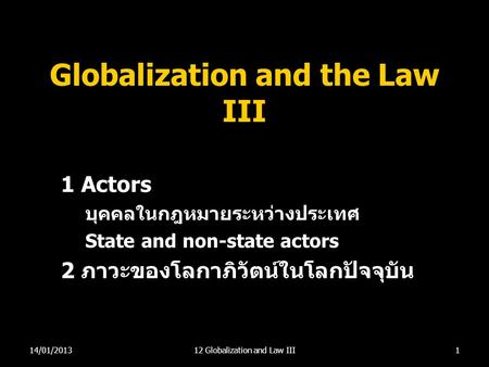 Globalization and the Law III