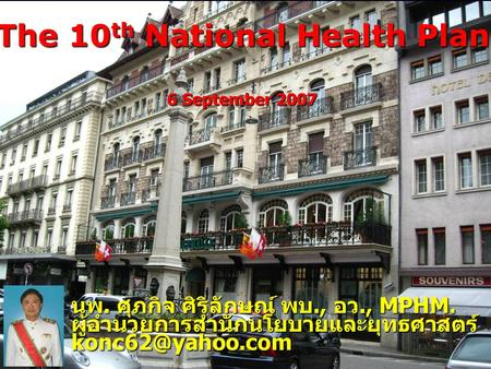 The 10th National Health Plan