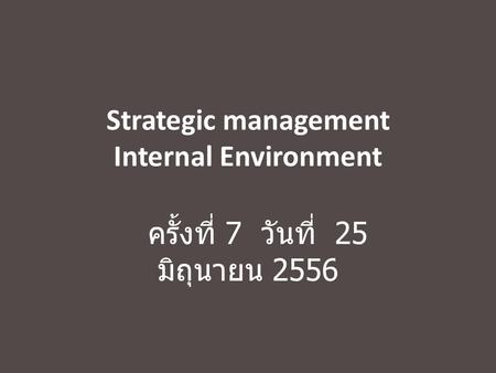 Strategic management Internal Environment