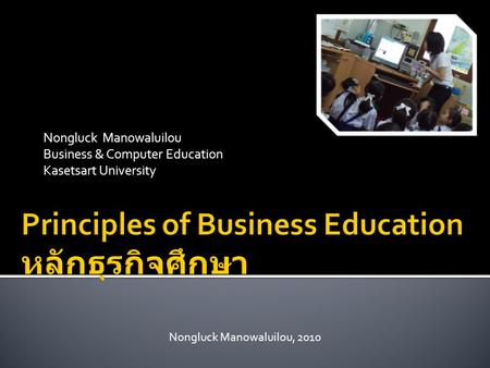 Nongluck Manowaluilou Business & Computer Education Kasetsart University Nongluck Manowaluilou, 2010.