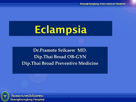 Dip.Thai Broad Preventive Medicine