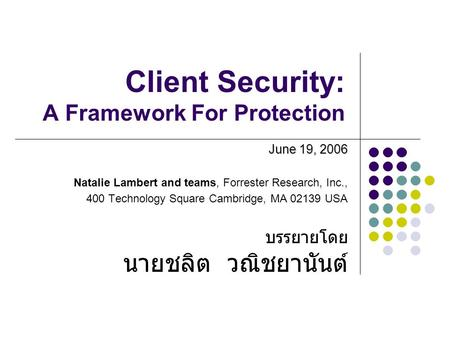 Client Security: A Framework For Protection June 19, 2006 Natalie Lambert and teams, Forrester Research, Inc., 400 Technology Square Cambridge, MA 02139.