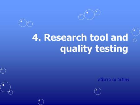 4. Research tool and quality testing