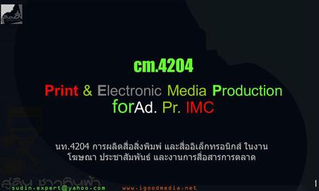 Print & Electronic Media Production forAd. Pr. IMC