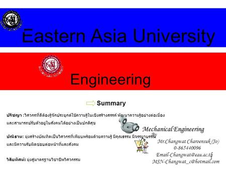 1 Engineering Eastern Asia University Mechanical Engineering Summary By Mr.Changwat Charoensuk (Jo) 0-865440096