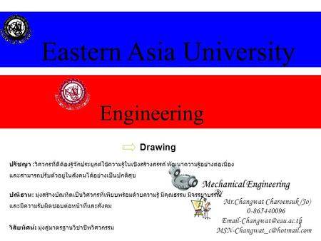 1 Engineering Eastern Asia University Mechanical Engineering Drawing By Mr.Changwat Charoensuk (Jo) 0-865440096