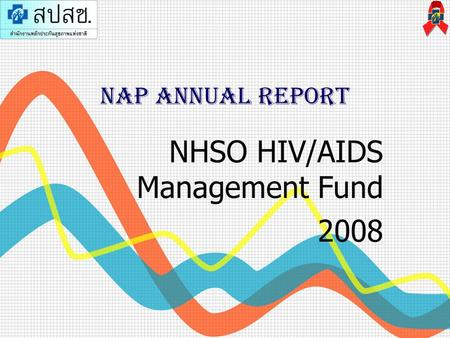 NAP Annual report NHSO HIV/AIDS Management Fund 2008.