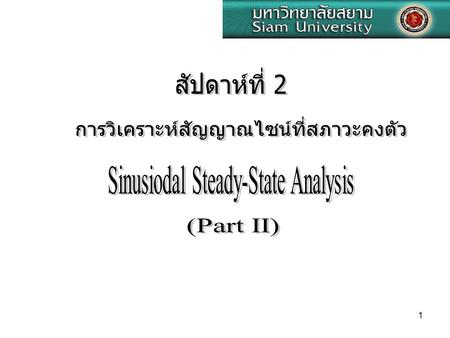 Sinusiodal Steady-State Analysis