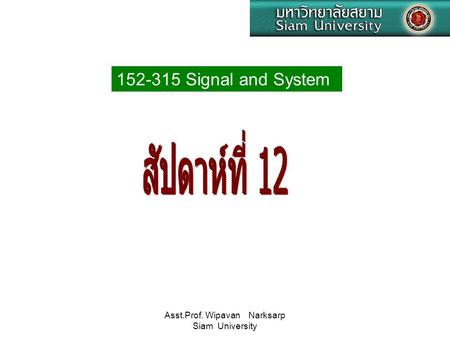 Asst.Prof. Wipavan Narksarp Siam University 152-315 Signal and System.