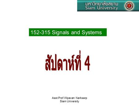 Asst.Prof.Wipavan Narksarp Siam University 152-315 Signals and Systems.