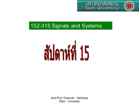 Asst.Prof. Wipavan Narksarp Siam University 152-315 Signals and Systems.