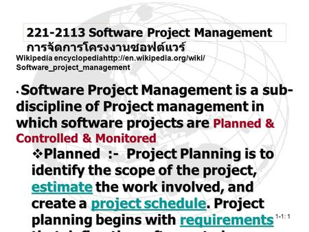 1-1: 1 221-2113 Software Project Management การจัดการโครงงานซอฟต์แวร์ Wikipedia encyclopediahttp://en.wikipedia.org/wiki/ Software_project_management Software.