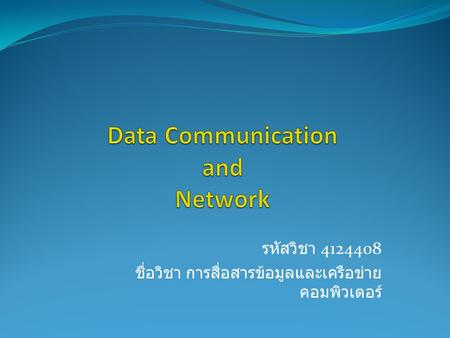 Data Communication and Network
