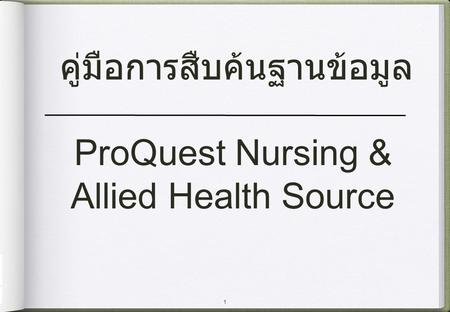 ProQuest Nursing & Allied Health Source