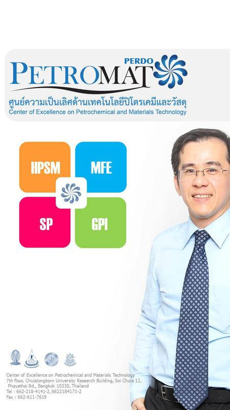 HPSM SP MFE GPI Center of Excellence on Petrochemical and Materials Technology 7th floor, Chulalongkorn University Research Building, Soi Chula 12, Phayathai.