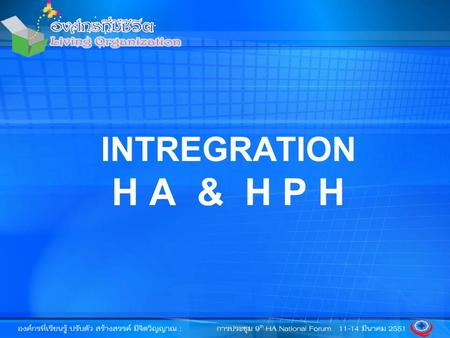 INTREGRATION H A & H P H.
