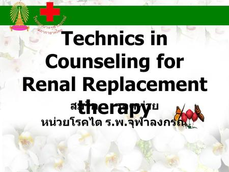 Technics in Counseling for Renal Replacement therapy