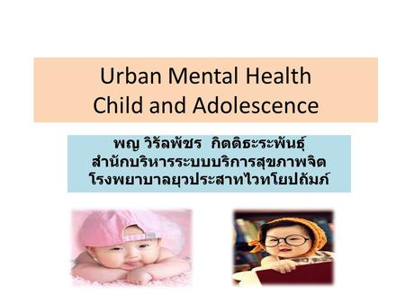 Urban Mental Health Child and Adolescence