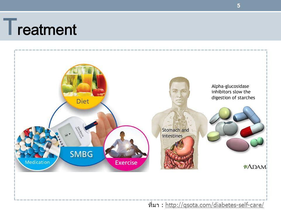 Treatment ที่มา : http://qsota.com/diabetes-self-care/