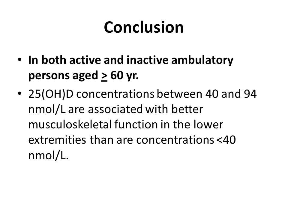 Conclusion In both active and inactive ambulatory persons aged > 60 yr.