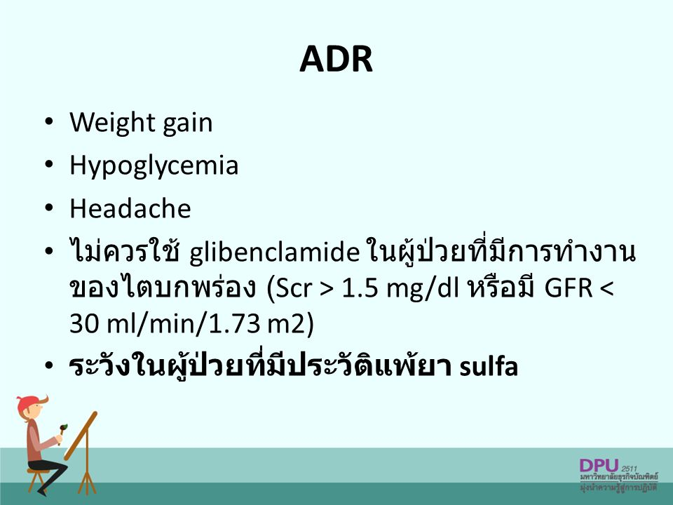ADR Weight gain Hypoglycemia Headache