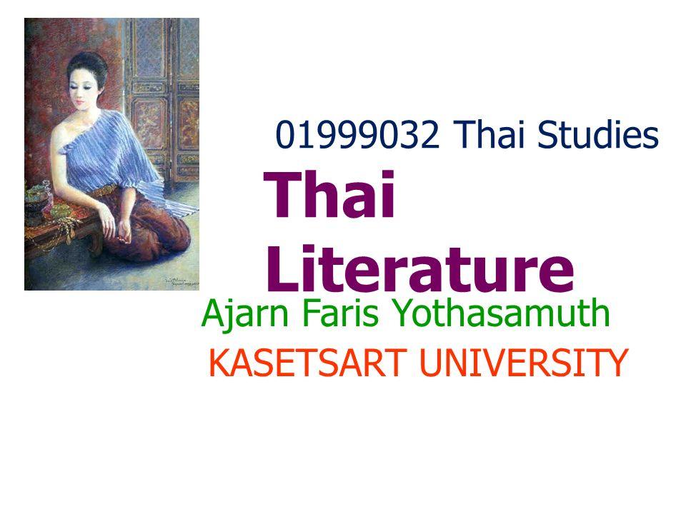 01999032 Thai Studies Thai Literature