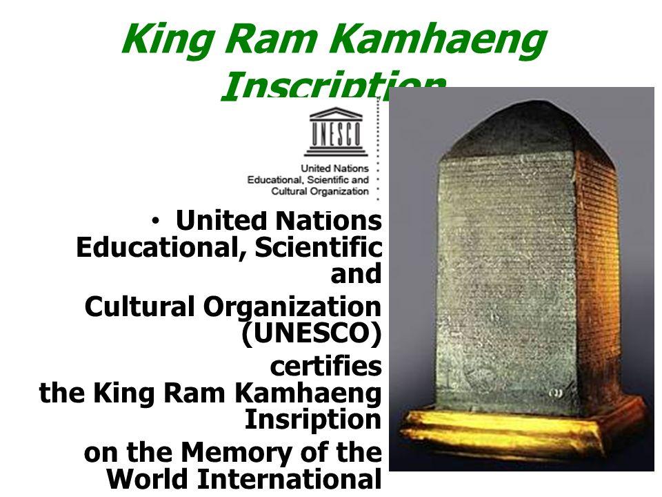 King Ram Kamhaeng Inscription
