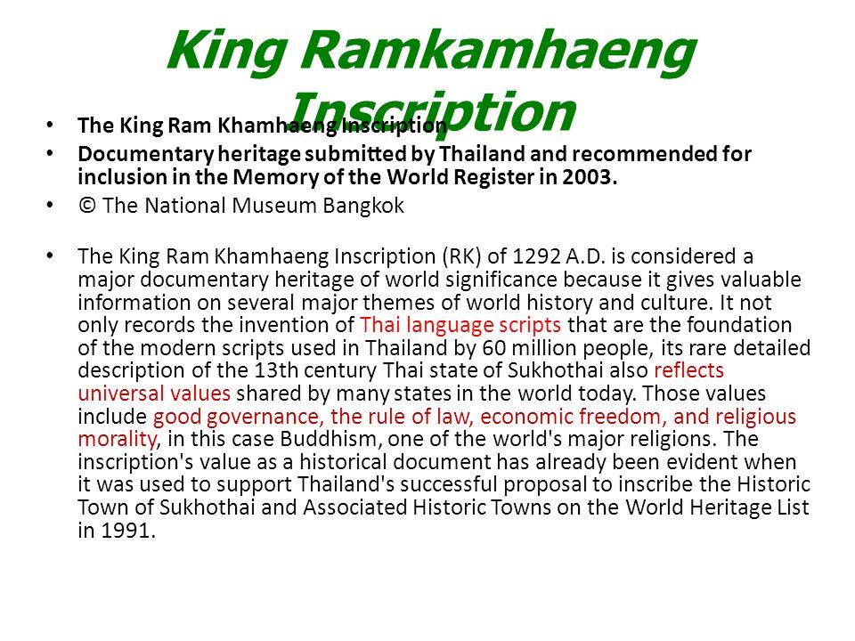 King Ramkamhaeng Inscription
