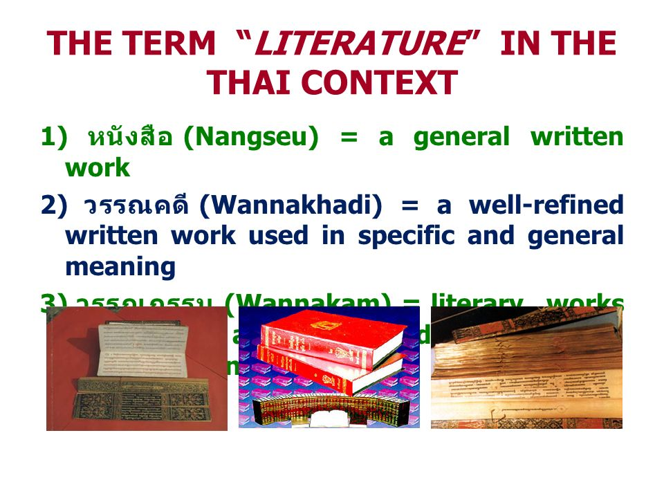 THE TERM LITERATURE IN THE THAI CONTEXT