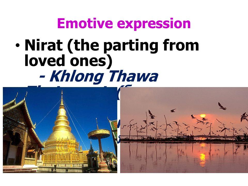 best expression thai literary