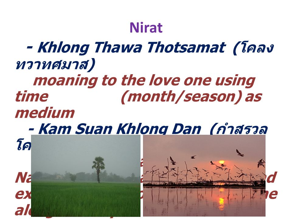 Nirat moaning to the love one using time (month/season) as medium