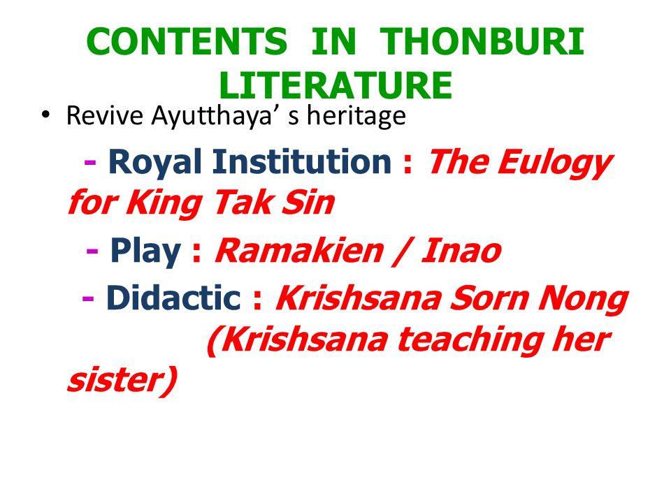 CONTENTS IN THONBURI LITERATURE