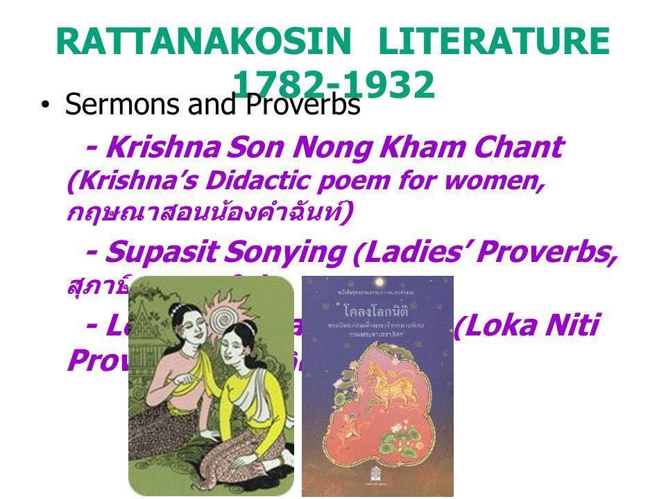 RATTANAKOSIN LITERATURE 1782-1932