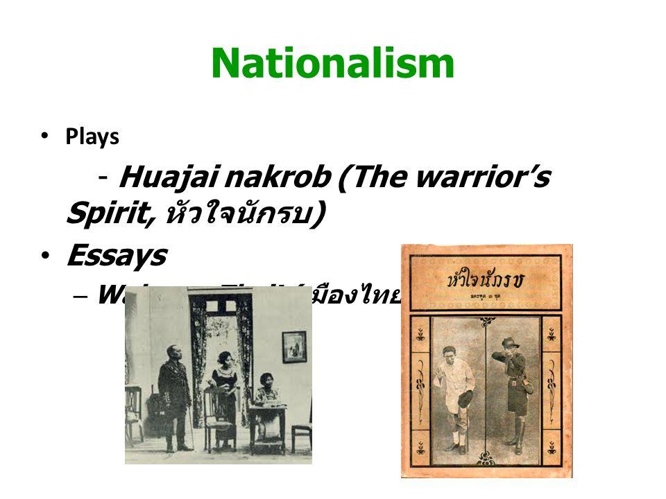 Nationalism Essays Plays