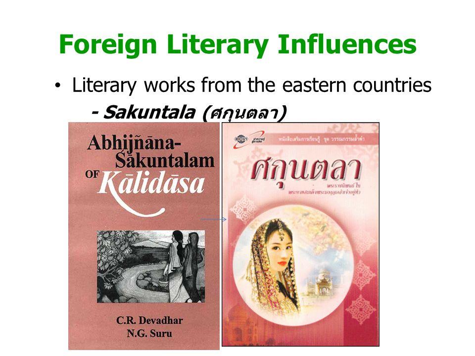 Foreign Literary Influences