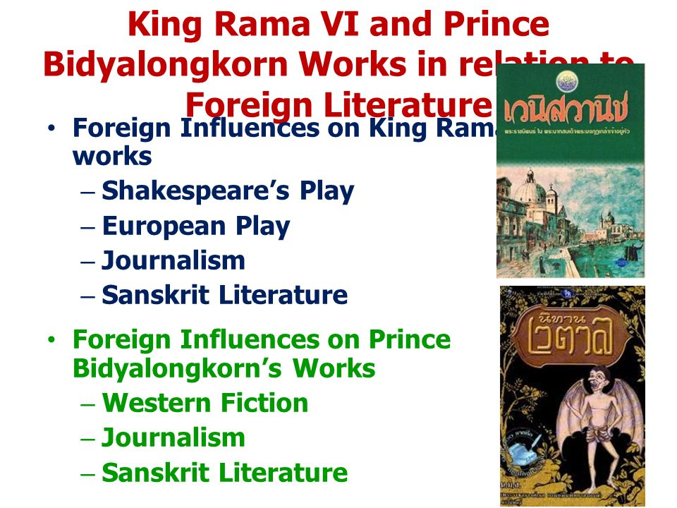 King Rama VI and Prince Bidyalongkorn Works in relation to Foreign Literature