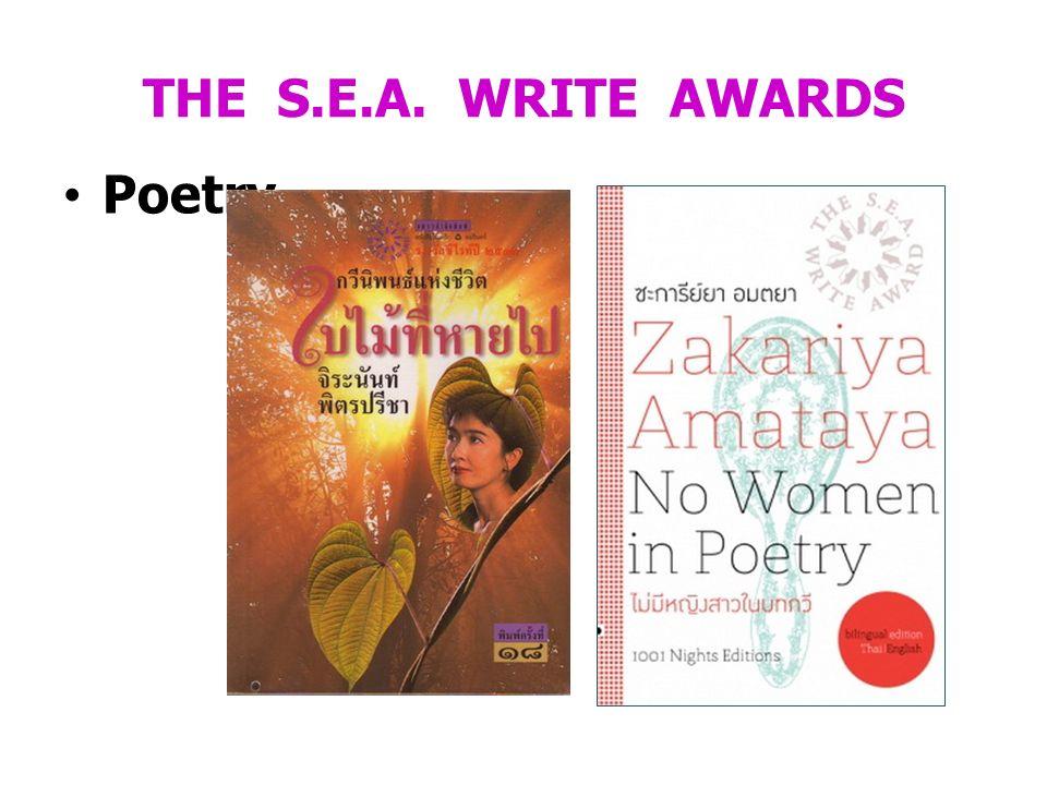 THE S.E.A. WRITE AWARDS Poetry