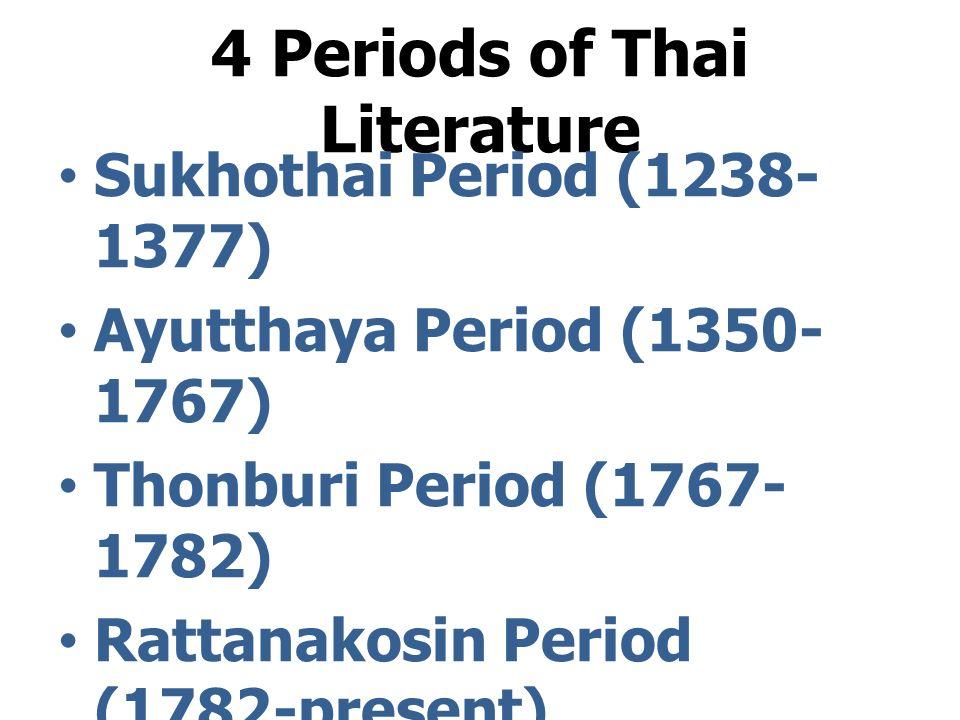 4 Periods of Thai Literature