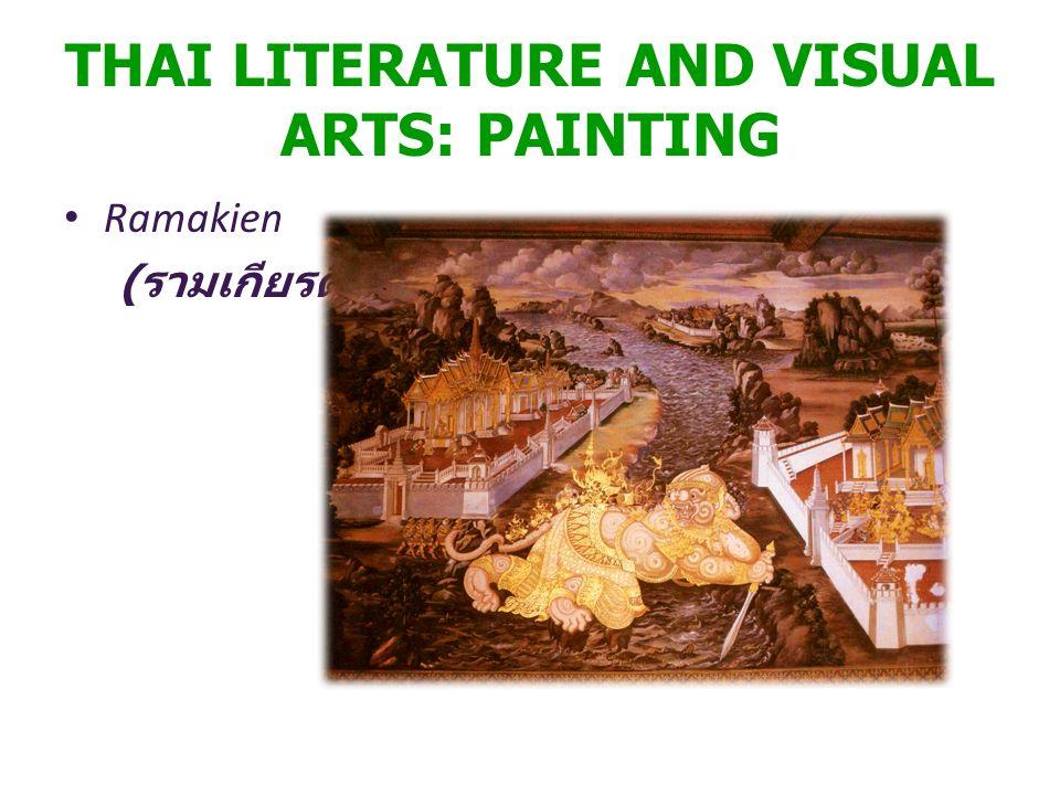 THAI LITERATURE AND VISUAL ARTS: PAINTING