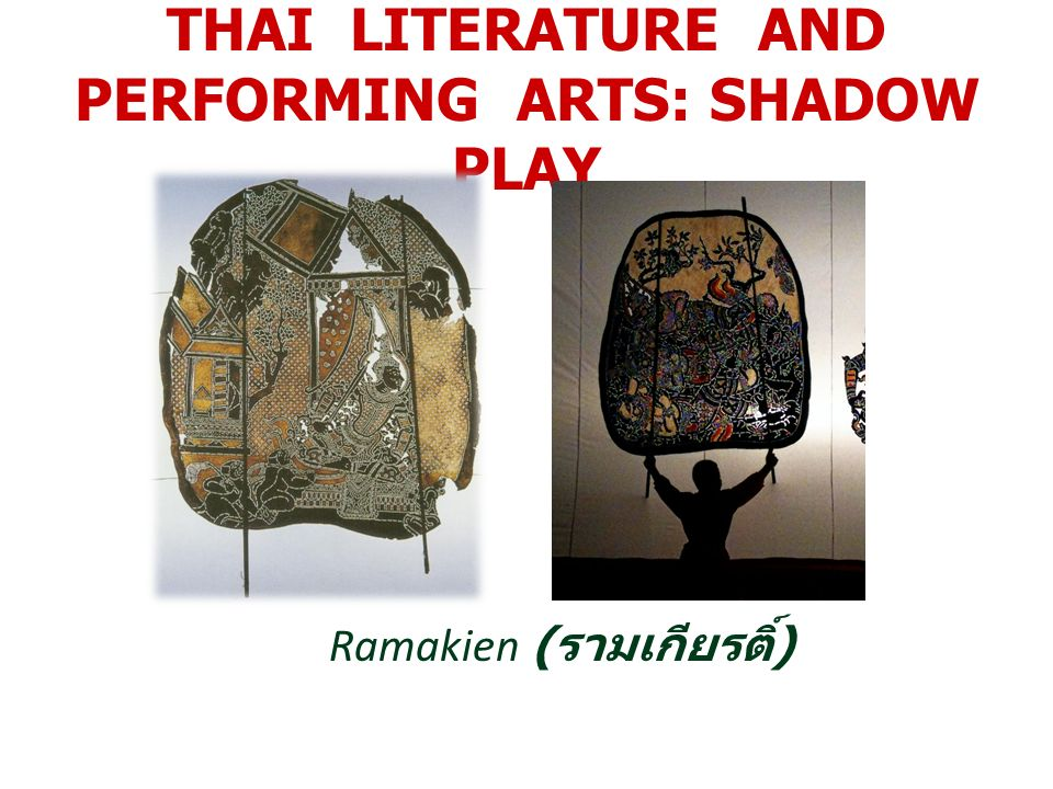 THAI LITERATURE AND PERFORMING ARTS: SHADOW PLAY